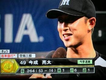 絵日記7・5広島今成1