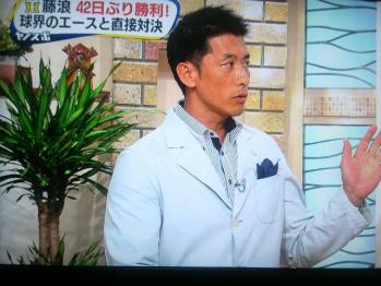 絵日記7・8ヤノスポ1