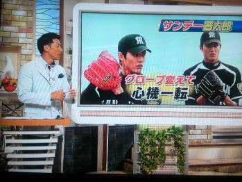 絵日記7・8ヤノスポ6