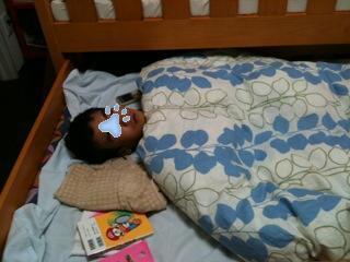 ken in bed