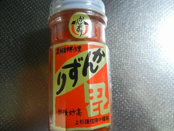 満津多梨糖
