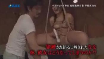 ヘルメット女学生 拉致監禁白書 宇佐美なな - アダルト無料動画 - DMM.R18