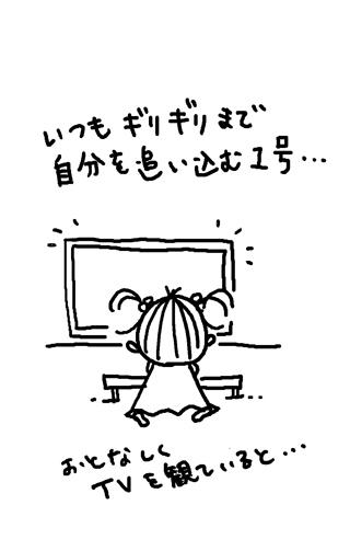 42_1.jpg