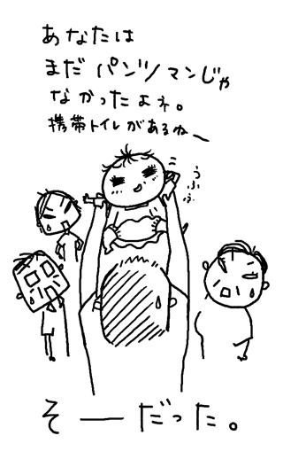 42_12.jpg