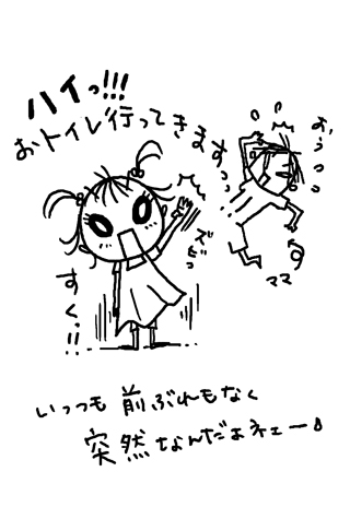 42_2.jpg