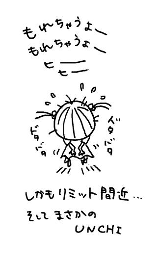 42_3.jpg