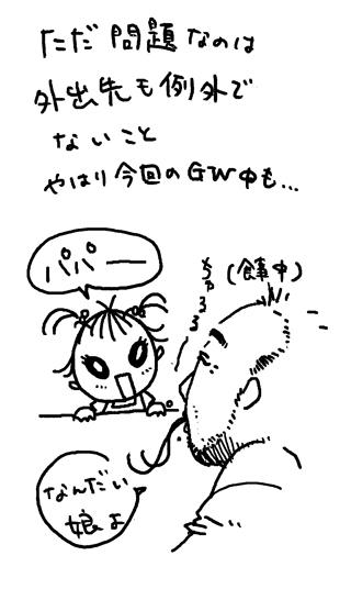 42_5.jpg