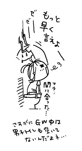 42_8.jpg
