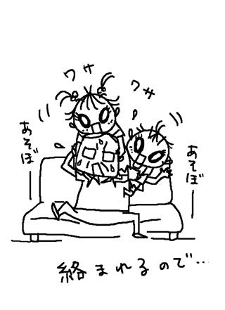 43_2.jpg