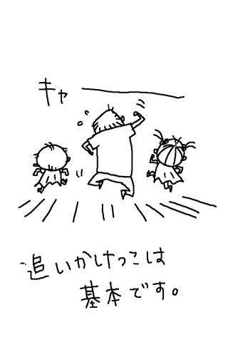43_6.jpg