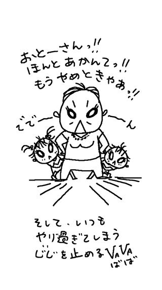 43_8.jpg