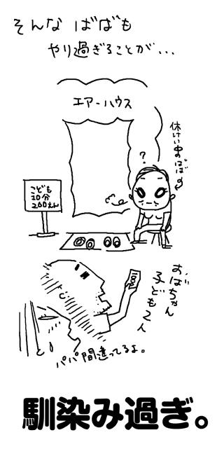43_9.jpg