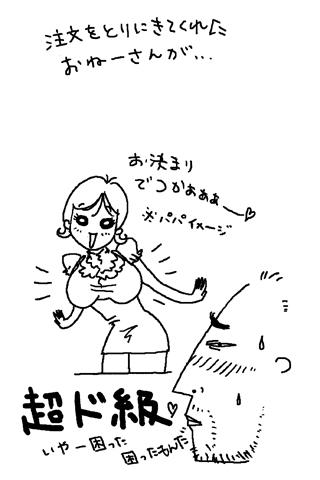 44_2.jpg