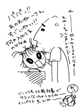 44_5.jpg