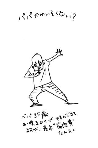 45_1.jpg