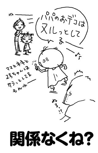 45_10.jpg