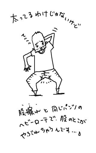 45_3.jpg