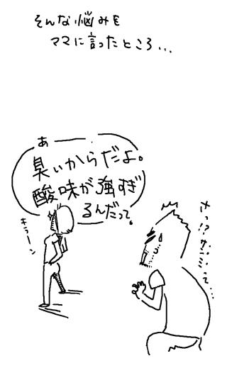 45_4.jpg