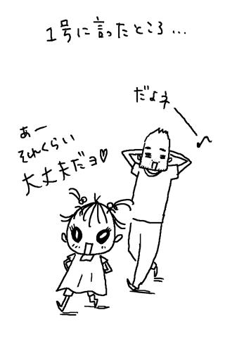 45_5.jpg