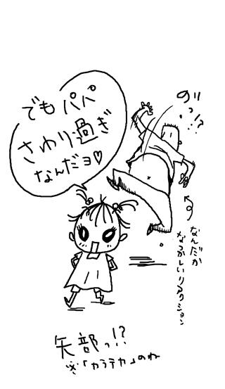 45_6.jpg