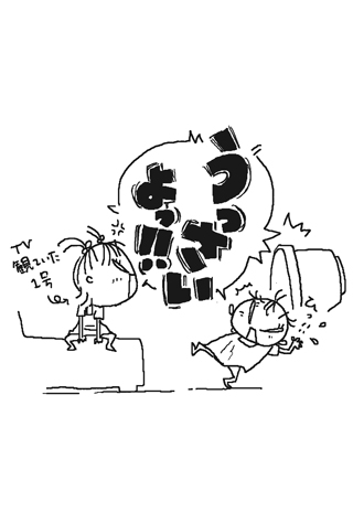 47_2.jpg