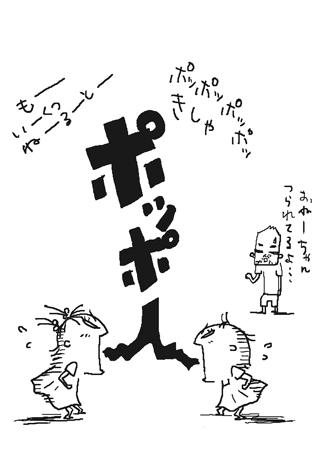 47_6.jpg