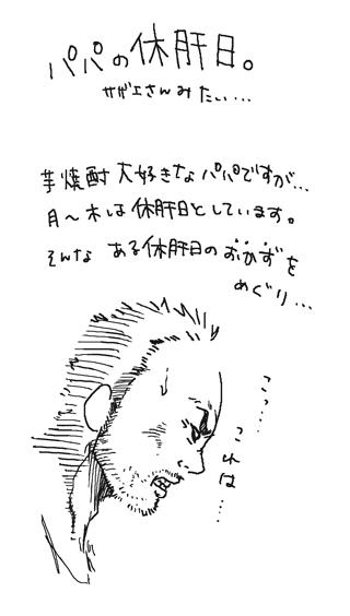50_1.jpg