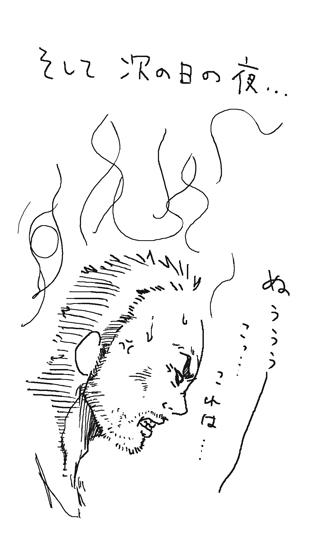 50_4.jpg
