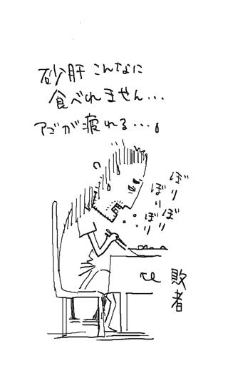 50_7.jpg