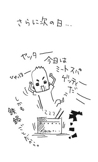 50_8.jpg