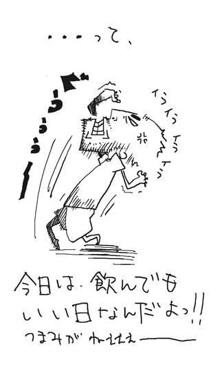50_9.jpg