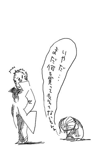 53_2.jpg