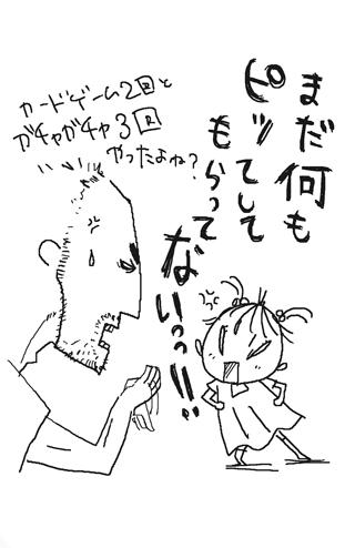 53_3.jpg