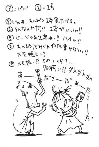 53_4.jpg