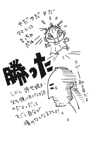 53_8.jpg