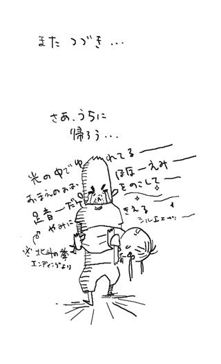 54_1.jpg