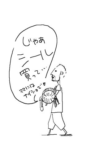 54_2.jpg