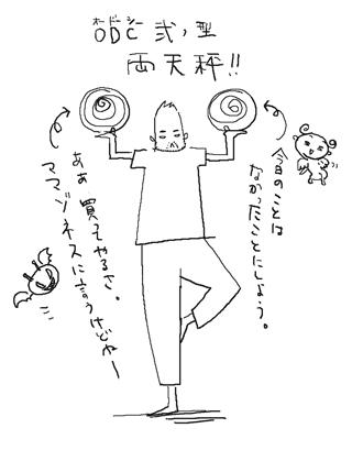54_4.jpg