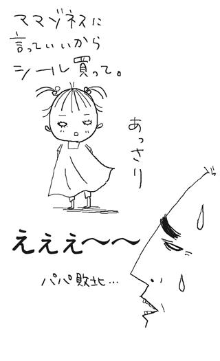 54_5.jpg
