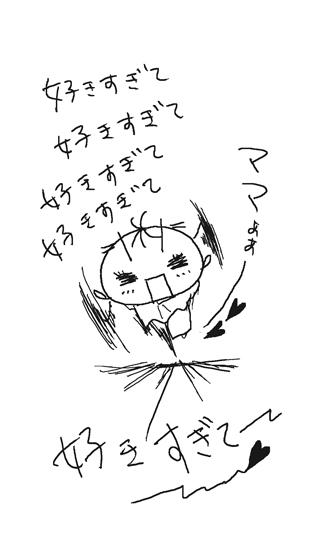 55_2.jpg