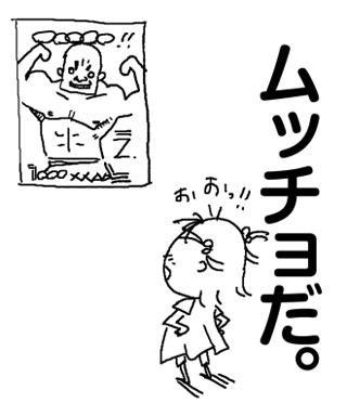 56_11.jpg