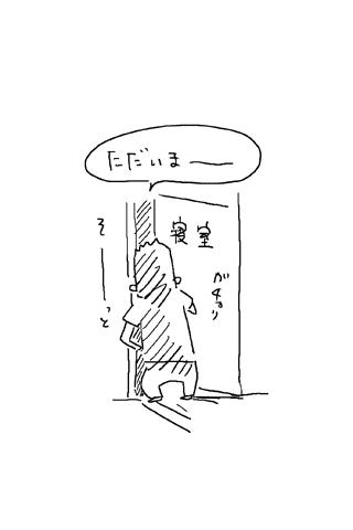57_2.jpg