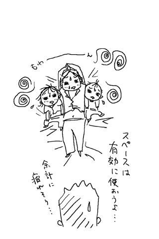 57_3.jpg