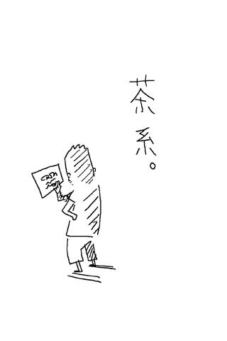 57_7.jpg