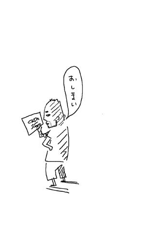 57_8.jpg
