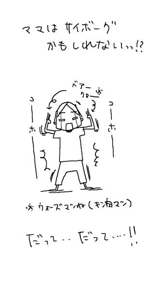 58_1.jpg