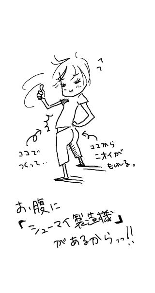 58_2.jpg