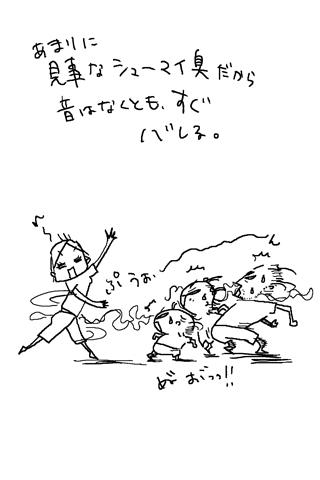 58_3.jpg