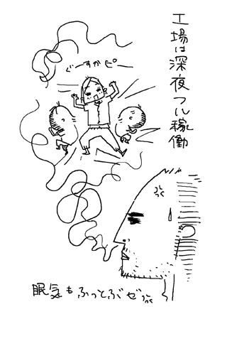 58_4.jpg
