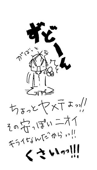 58_6.jpg